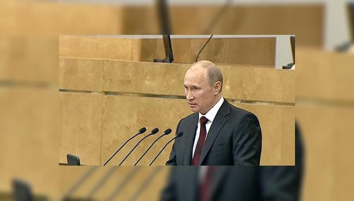 Владимир Путин отчитывается перед Госдумой