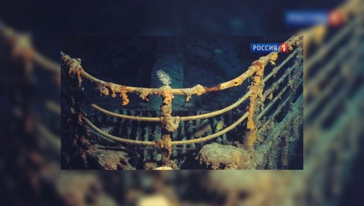 """Богатые и несуеверные: пассажиры """"Балморал"""" спешат на место гибели """"Титаника"""""""