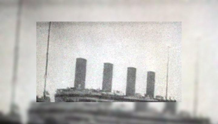 "Ровно 100 лет назад затонул ""Титаник"""