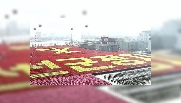 В Северной Корее отмечают День Солнца