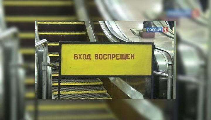 """ЧП в метро: """"прыгающие"""" эскалаторы и поезда без тормозов"""