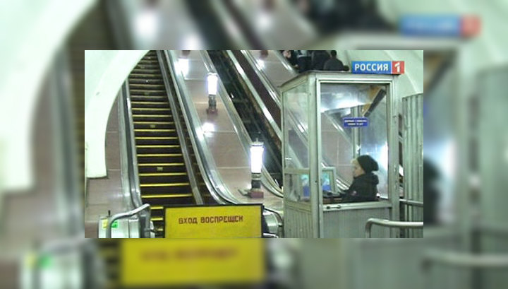 Авария в метро: рабочие забыли поставить зубчатую муфту