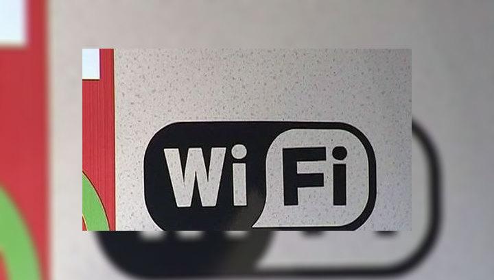 Роскомнадзор требует спасти детей от Wi-Fi