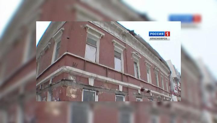 Большинство исторических зданий Красноярска в плачевном состоянии