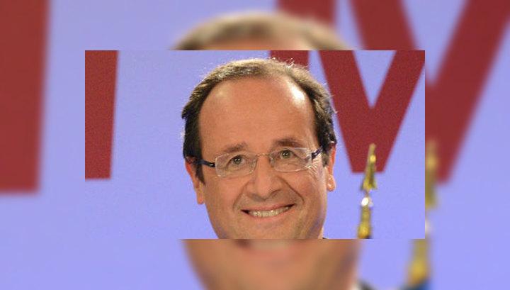 В Елисейском дворце началась инаугурация Франсуа Олланда