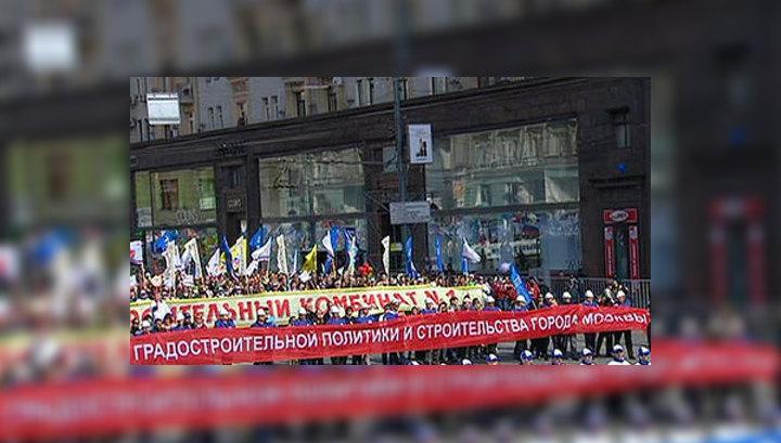 Между политикой и отдыхом: россияне отметили Праздник весны и труда
