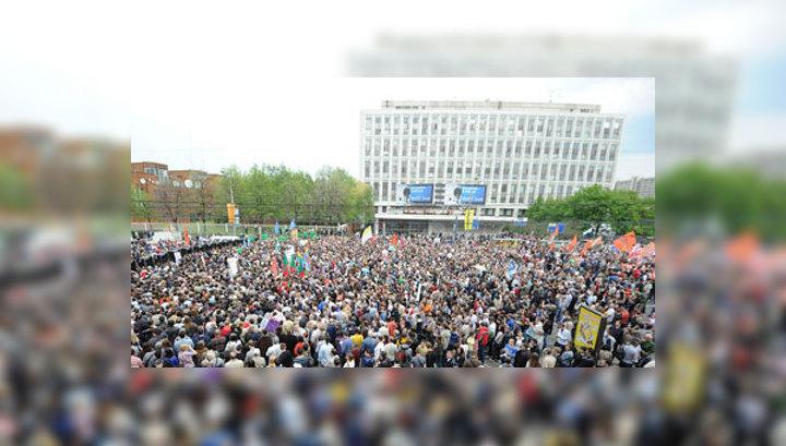 """""""Марш миллионов"""": акция 12 июня согласована"""