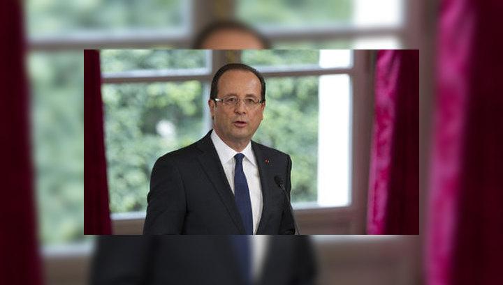 Олланд пообещал восстановить Францию в духе справедливости