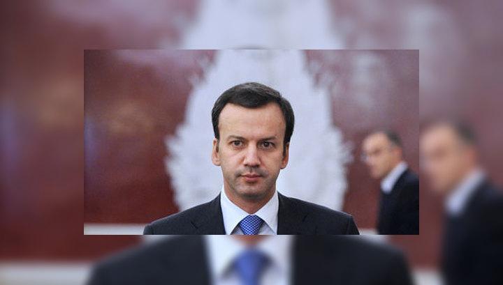"""Дворкович: большинство членов правительства было против """"закона Димы Яковлева"""""""