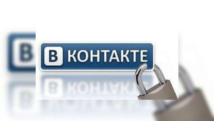 """Турция заблокировала сайта """"Вконтакте"""""""