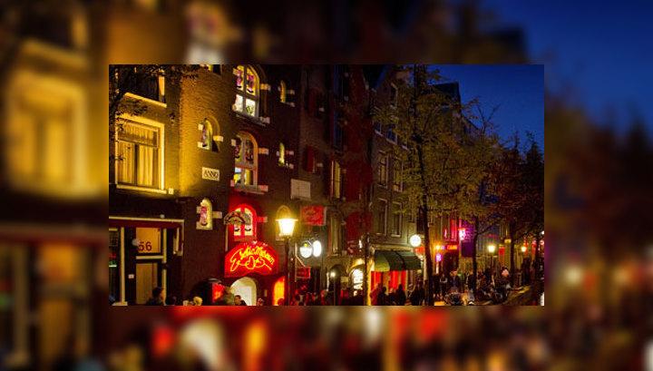амстердам проститутки пенсия