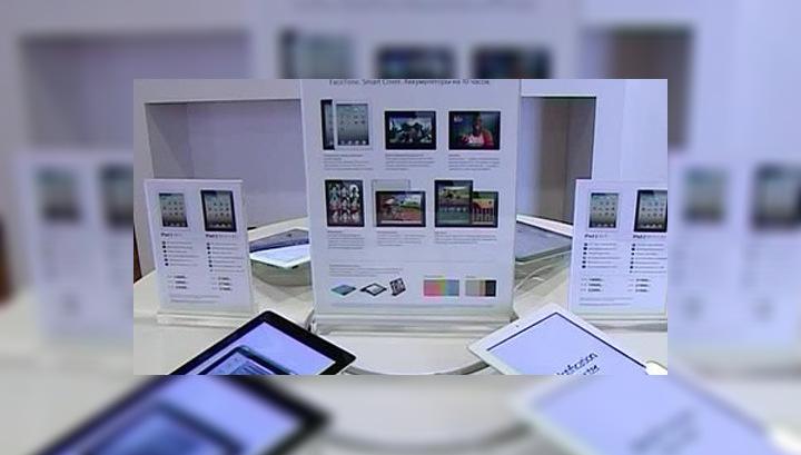 Новый iPad. Теперь и в России