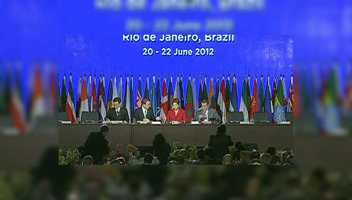 """В Бразилии открылась конференция """"Рио +20"""""""