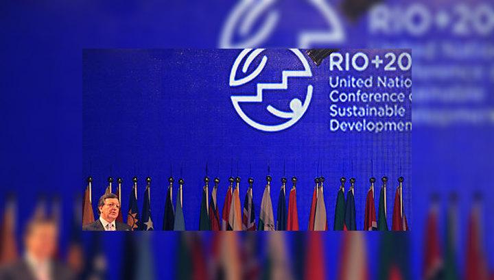 """Участники """"Рио+20"""" подпишут декларацию """"Будущее, которое мы хотим"""""""