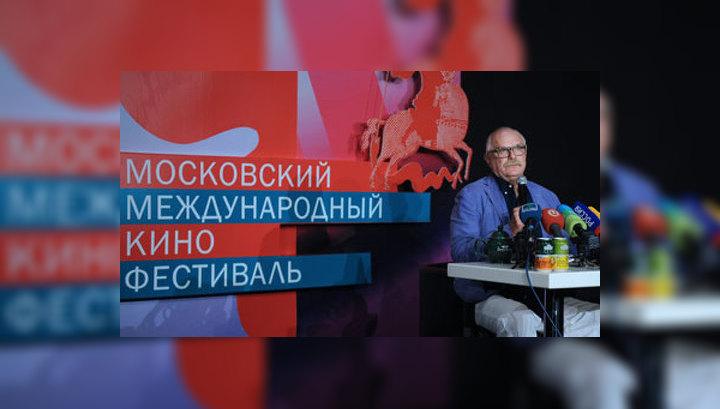 Московском международном фестивале