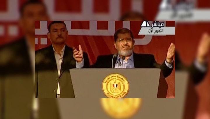 Президент Египта Мухаммед Мурси обратился к нации