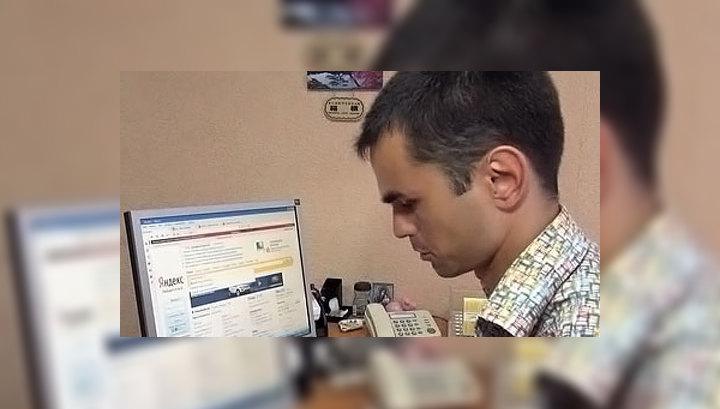 """Блогер из Ульяновска подал в суд на """"Яндекс"""""""