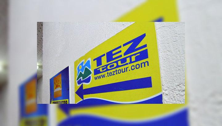 """TEZ Tour: """"Аэрофлот"""" отключил бронирование за отказ предоставить гарантии на зиму"""