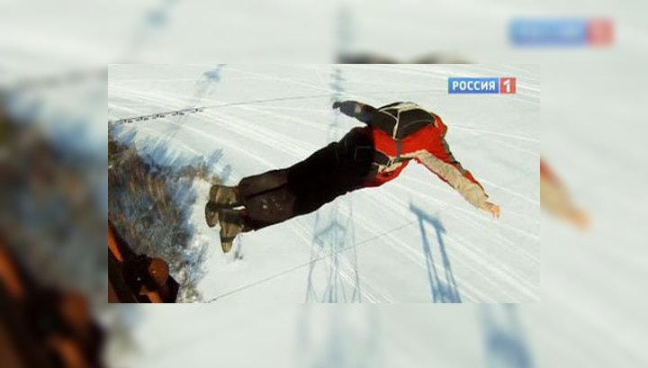 7fcbb14c0f19 Вести.Ru  Адреналин как наркотик  экстремал выжил после падения с ...