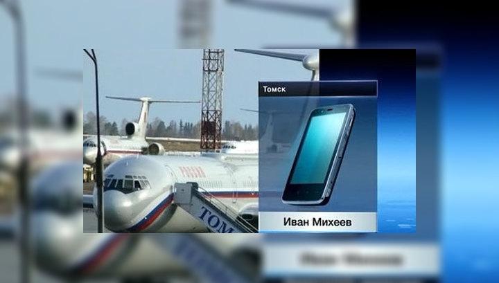 Смог нарушил работу аэропорта Томска