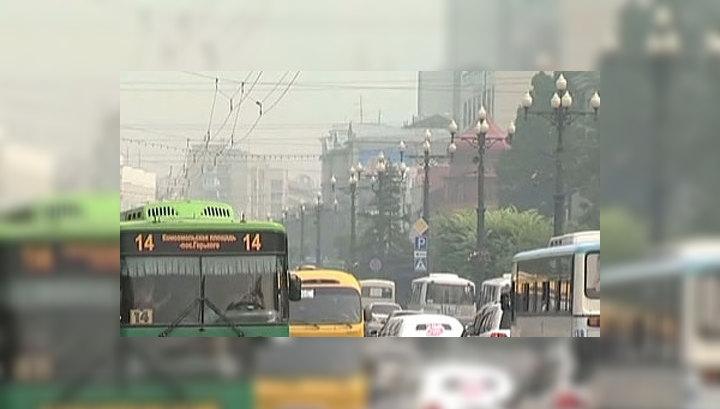 Удушливый смог от пожаров накрыл Хабаровский край