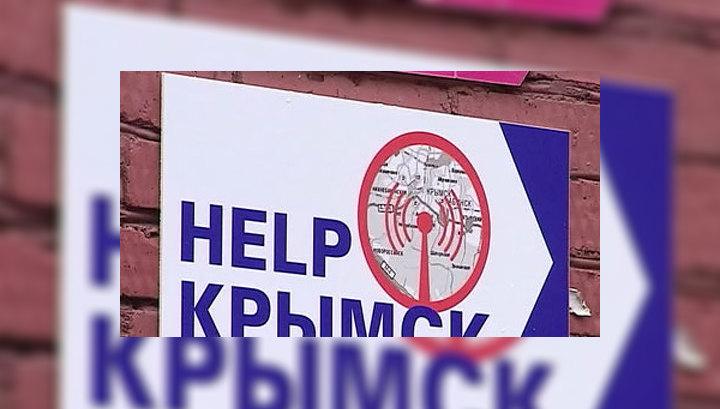 В Крымск продолжает поступать гуманитарная помощь