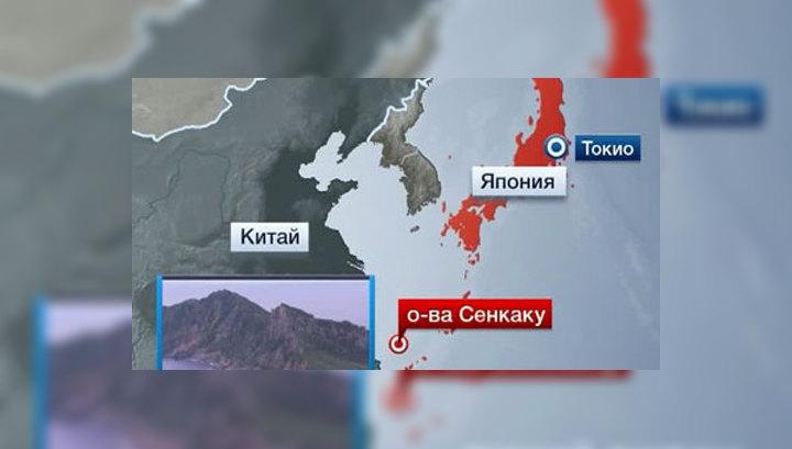 Япония договорилась о покупке спорных островов Сенкаку