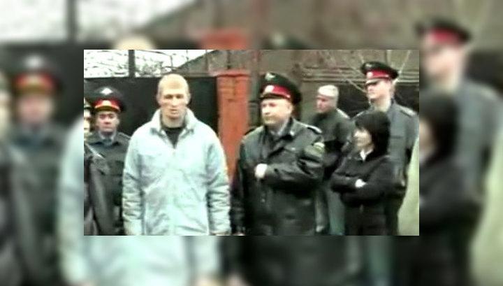 Фотографии участников банды цапка город находится