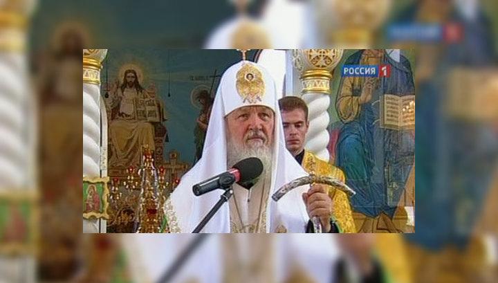 Патриарх Кирилл: трагедия в Крымске напомнила, что нужно спешить творить добро