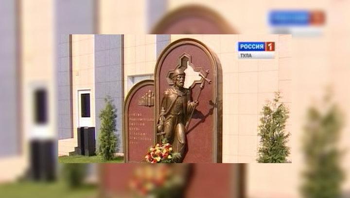 В Туле установили памятник крестителю Руси