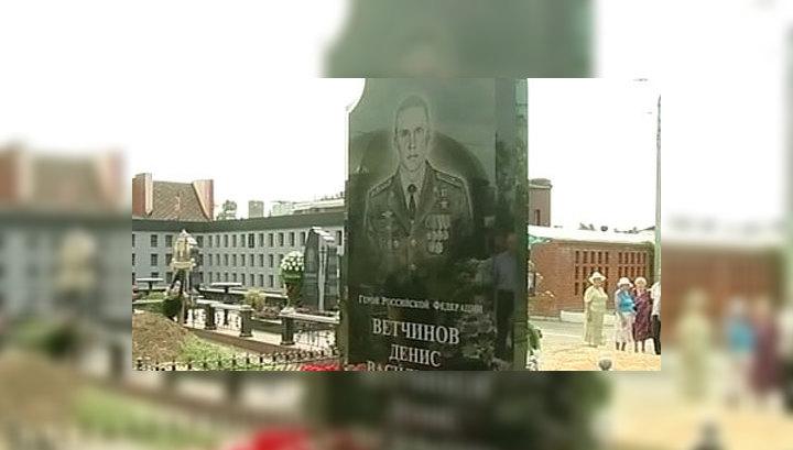 В Волгограде открыли памятник герою августовской войны Денису Ветчинову