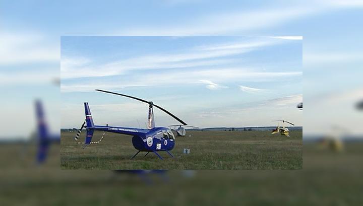 Вертолетчики-виртуозы соревнуются в Подмосковье