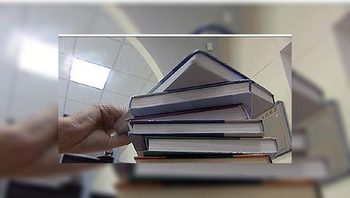 Вести воронежские макулатура картон из макулатуры купить