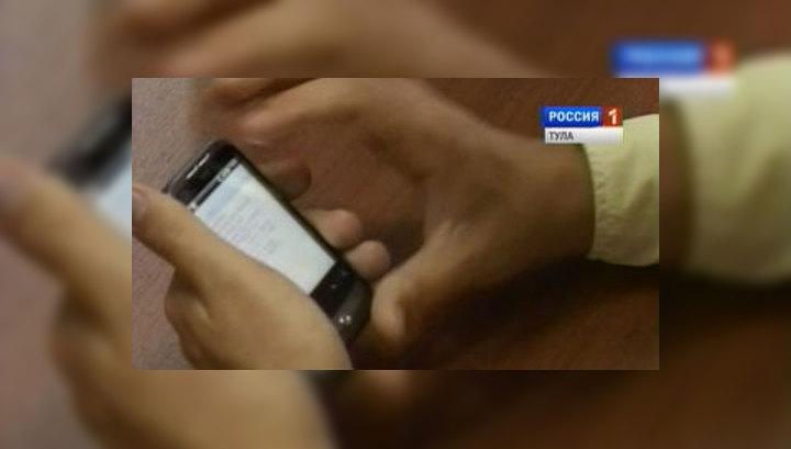 Суд будет рассылать тулякам смс-сообщения