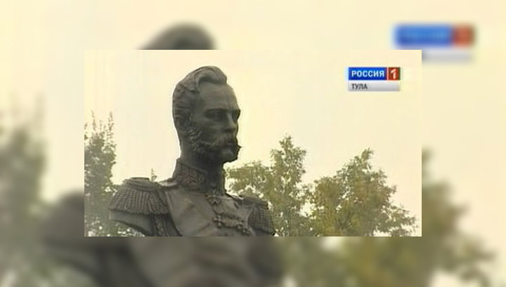 В Туле открыли памятник Александру II
