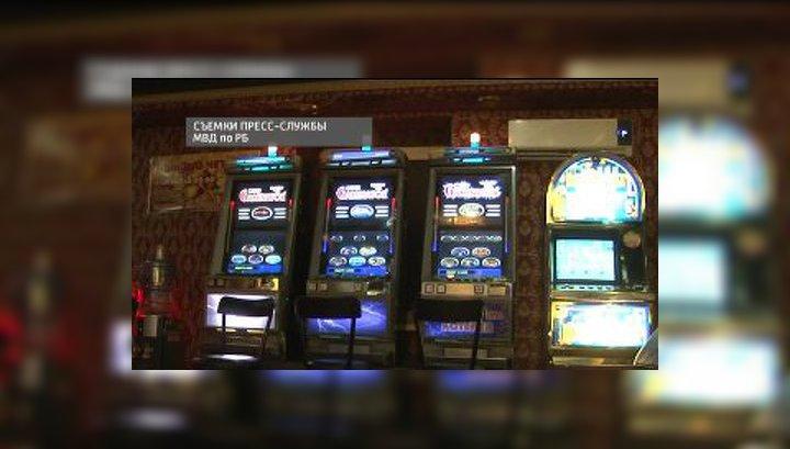 Supermatic игровые автоматы