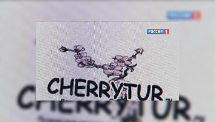 """Часть туристов """"ЧерриТур"""" возвращаются из Болгарии домой"""