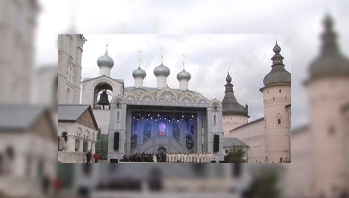 Ростов Великий отпраздновал 1150-летие