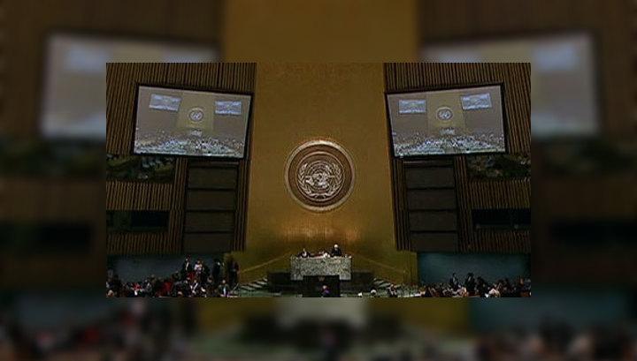Выборы в Совет Безопасности ООН: дебют Люксембурга