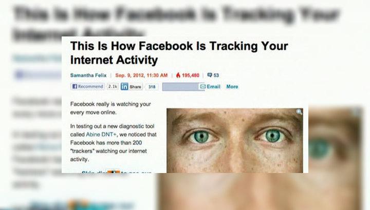 Вести.net: шпионский Facebook