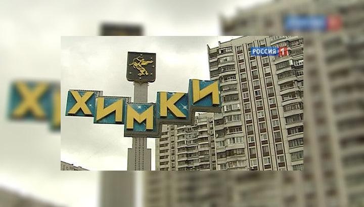 Замглавы Химок уволен за нарушение генплана застройки