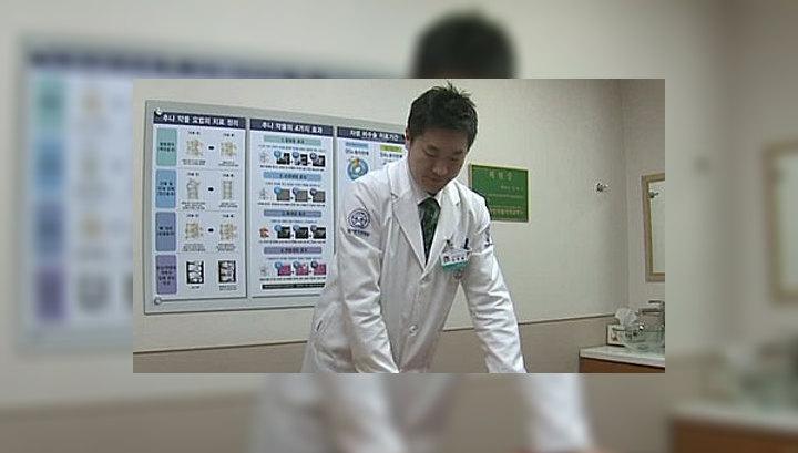 Иглоукалывание в самаре корейский центр