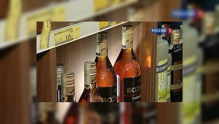 """""""Метиловое дело"""": отравители задержаны"""