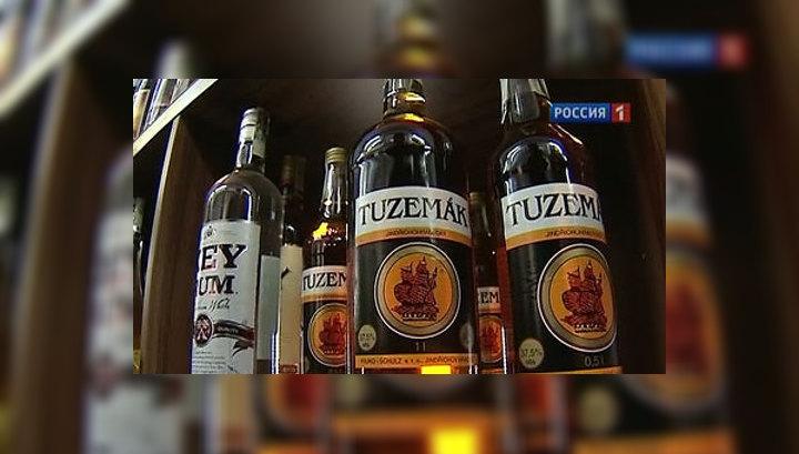 Крепкий алкоголь из Чехии изымут из оборота в России