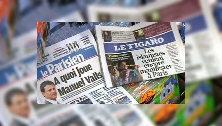 Франция готовится к гневу мусульман