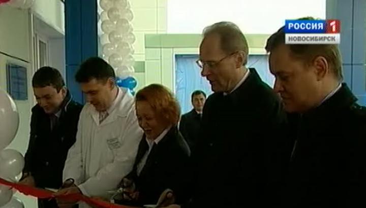 В Новосибирске открыли новый нейрохирургический центр