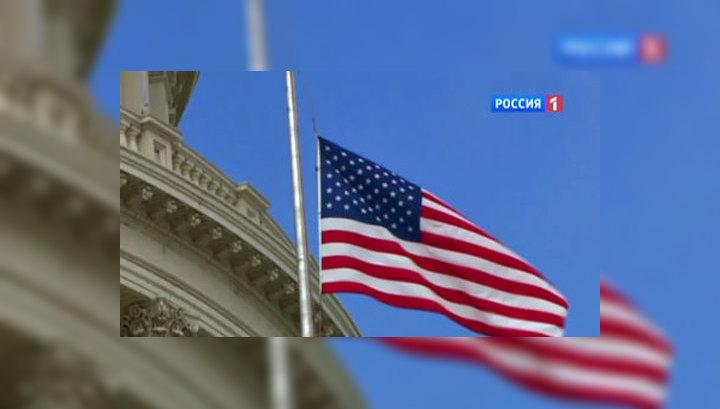 Челобитная Обаме: американцы оказались россиянами