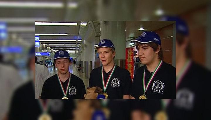 Компьютерные гении из России привезли с олимпиады золотые медали