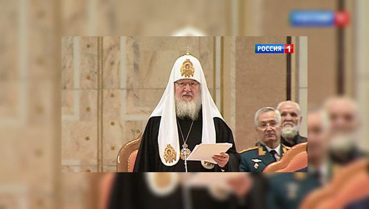 Патриарх призвал вернуть истории статус точной науки