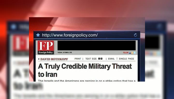Эксперт: в ближайшее время США могут нанести удар по Ирану